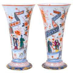 A Pair of 19th Century Bayeux Porcelain Vases with Chinioserie Garden Scenes