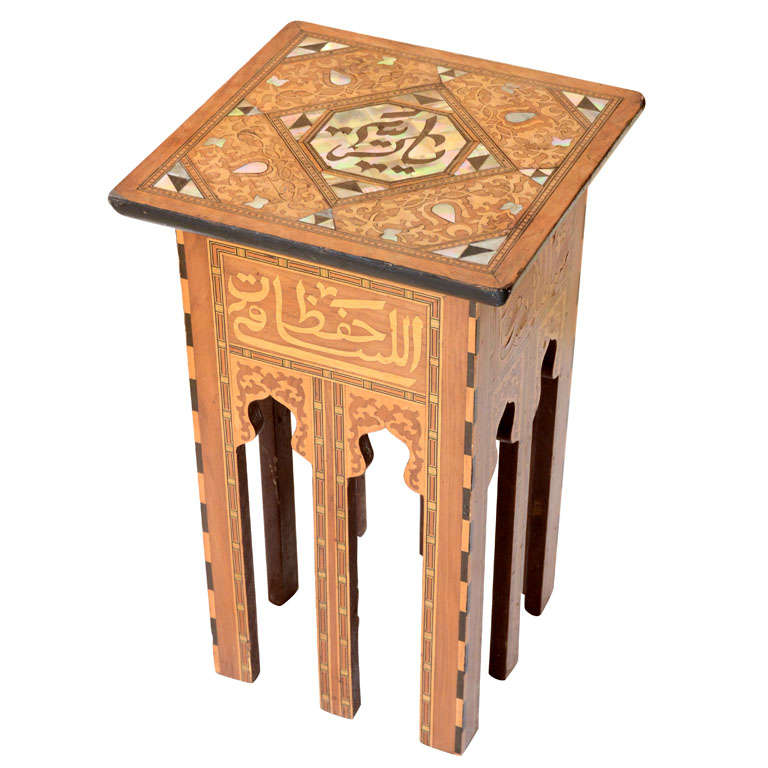 Middle Eastern Low Occasional Table At 1stdibs