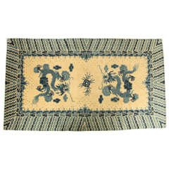 Antique Chinese Dragon Ningxia Rug