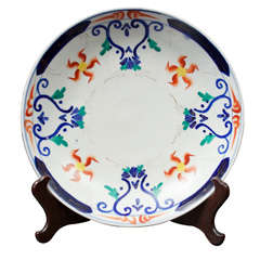 Large Aesthetic Movement Style Polychrome Ceramic Charger