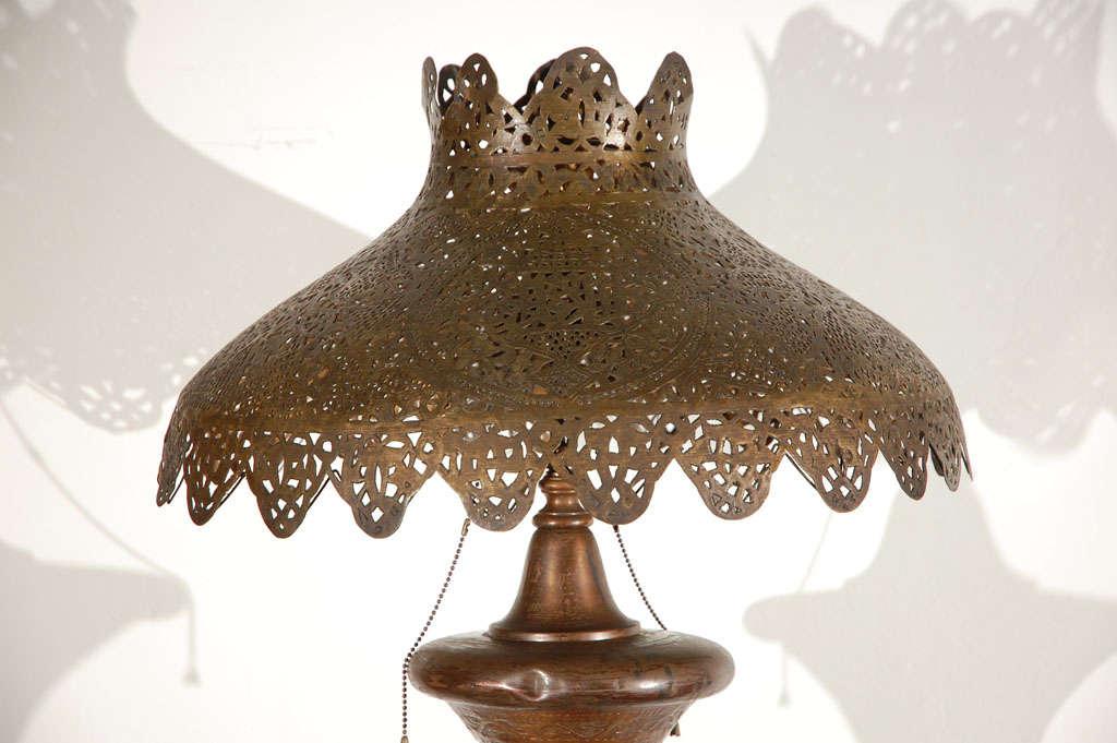 Moorish syrian style brass pierced floor lamp at 1stdibs for Pierced metal floor lamp