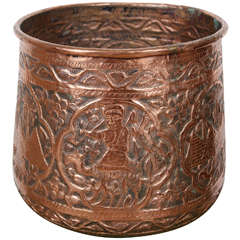 Copper Hand Etched Egyptian Pot Jardiniere
