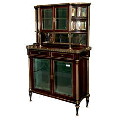 French Louis XIV Style Mahogany Server Cabinet Buffet Cupboard by Maison Jansen