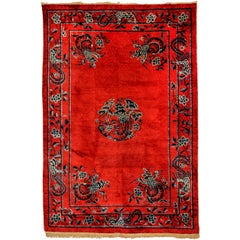 Fine Antique Imperial Chinese Red Silk Rug with Phoenixes