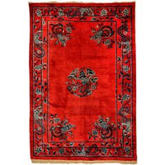 Imperial Chinese Red Silk Rug with Phoenixes