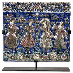 Persian Qajar Tile 19th Century