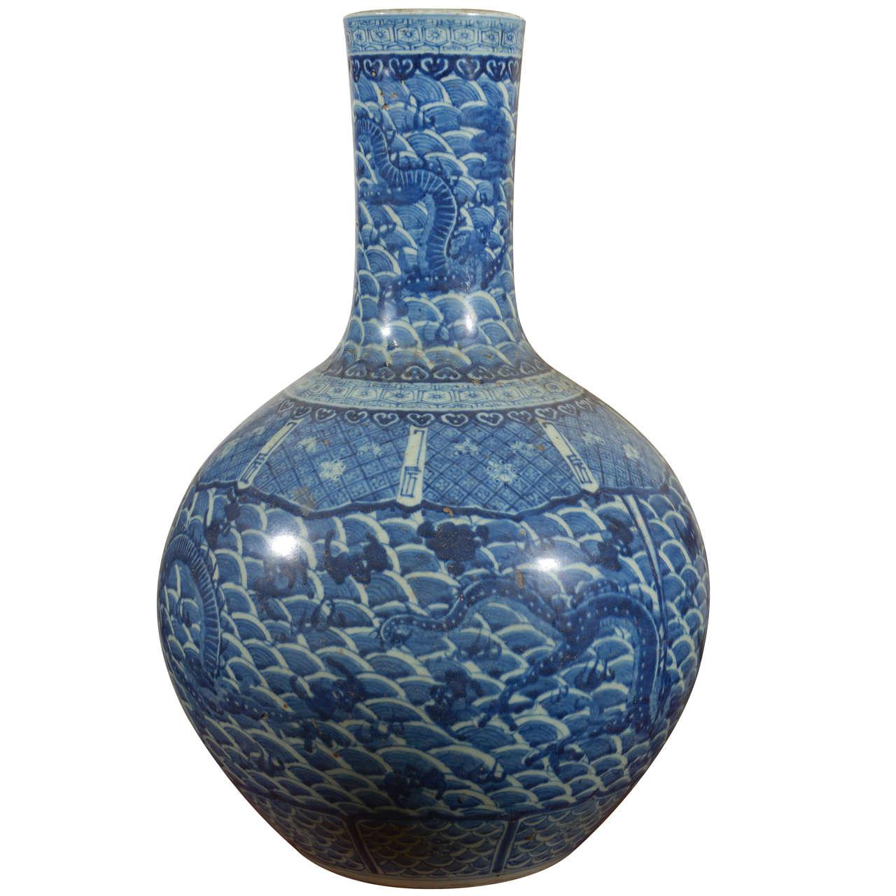 Large antique blue and white dragon vase for sale at 1stdibs large antique blue and white dragon vase for sale reviewsmspy