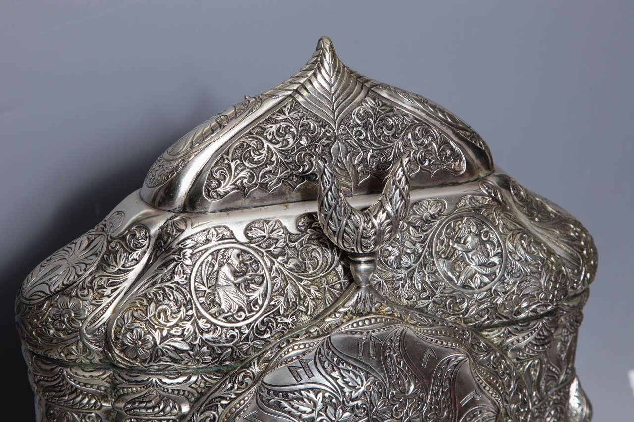 19th Century Antique French Orientalist/Islamic 3-Piece Silvered Bronze Clock Garniture For Sale