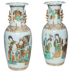 Pair of Chinese Porcelain Vases with Painted Figures and Chinese Poems in Gold