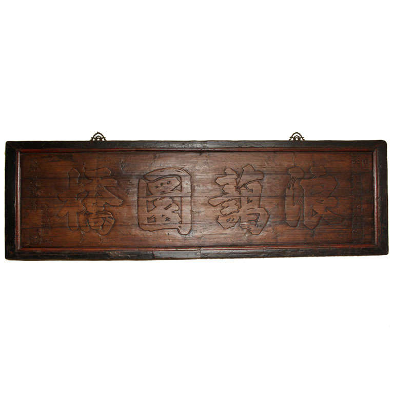 Antique Bed: Antique Chinese Wooden Sign Board With Calligraphy From