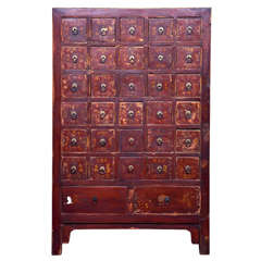 Chinese Apothecary Cabinet, ca. 1880