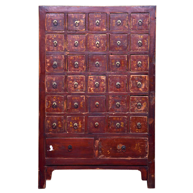 Gentil Chinese Apothecary Cabinet, Ca. 1880 For Sale