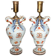 A Pair of Antique Chinese Export Porcelain Vases with English Coats of Arms