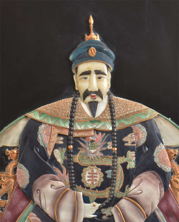 Late 20th Century Chinese Ancestral Portraits For Sale