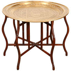 Large Persian Polished Brass Tray Table