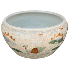 19th Century Chinese Porcelain Painted Bowl
