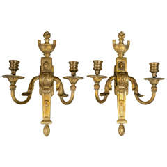 Pair of Caldwell Gilt Bronze Sconces