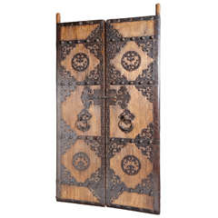 Pair of Chinese Wood Doors