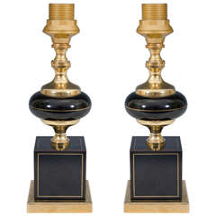A Pair of French Midcentury Black Enamel and Brass Bedside Lamps