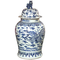 Palace Size Chinese Lidded Urn