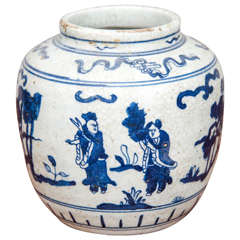 Single Chinese Blue and White Porcelain Jar Decorated with Figures