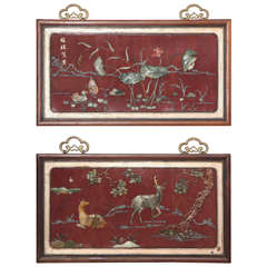 Pair of Fine Chinese Cinnabar and Carved Jade Wall Decorations