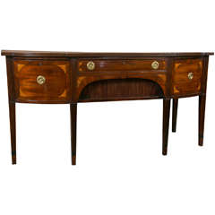 Fine 19th Century Mahogany Georgian Sideboard Buffet with Fan Inlay Detail