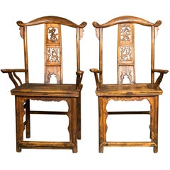 Pair of Chinese Nobility Chairs