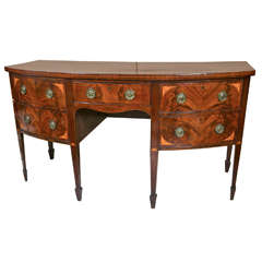 Very Fine English Georgian Style Mahogany Sideboard Bow Shaped Top Satinwood