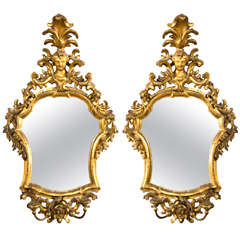 Pair of French Rococo Style Mirror Girandoles