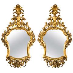Pair of French Rococo Style Mirror Girandoles