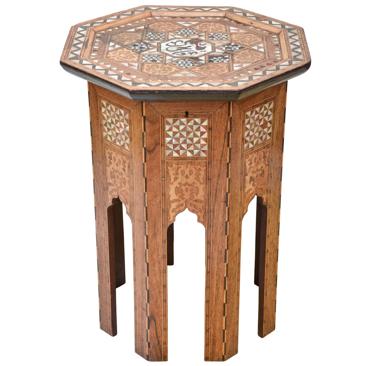 Syrian Tall Octagonal Inlaid Sewing Box Table At 1stdibs. Full resolution‎  image, nominally Width 1280 Height 1280 pixels, image with #79492B.