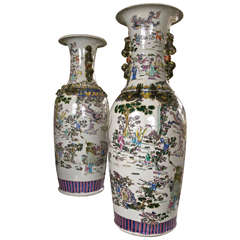 Pair Palace Size Chinese Porcelain Vases