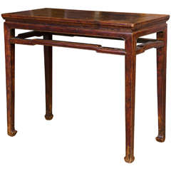 Chinese Elmwood Console Table
