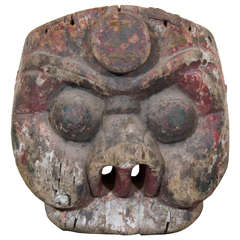 19th Century Chinese Mask