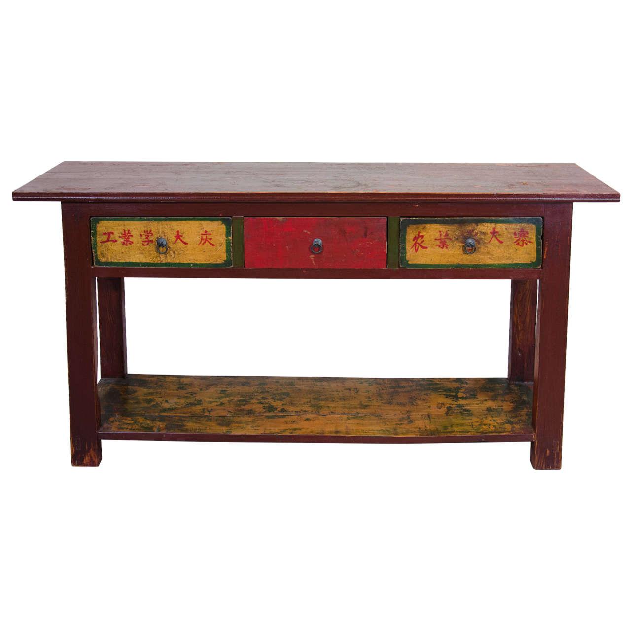 Cultural Revolution Table at 1stdibs