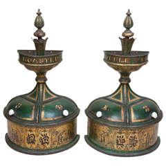 Pair of 19th Century English Tole Coffee Bins