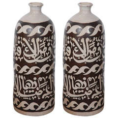 Moroccan Large Calligraphic Urns 2 feet 1/5 High