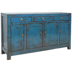 Antique Chinese Lacquer Sideboard
