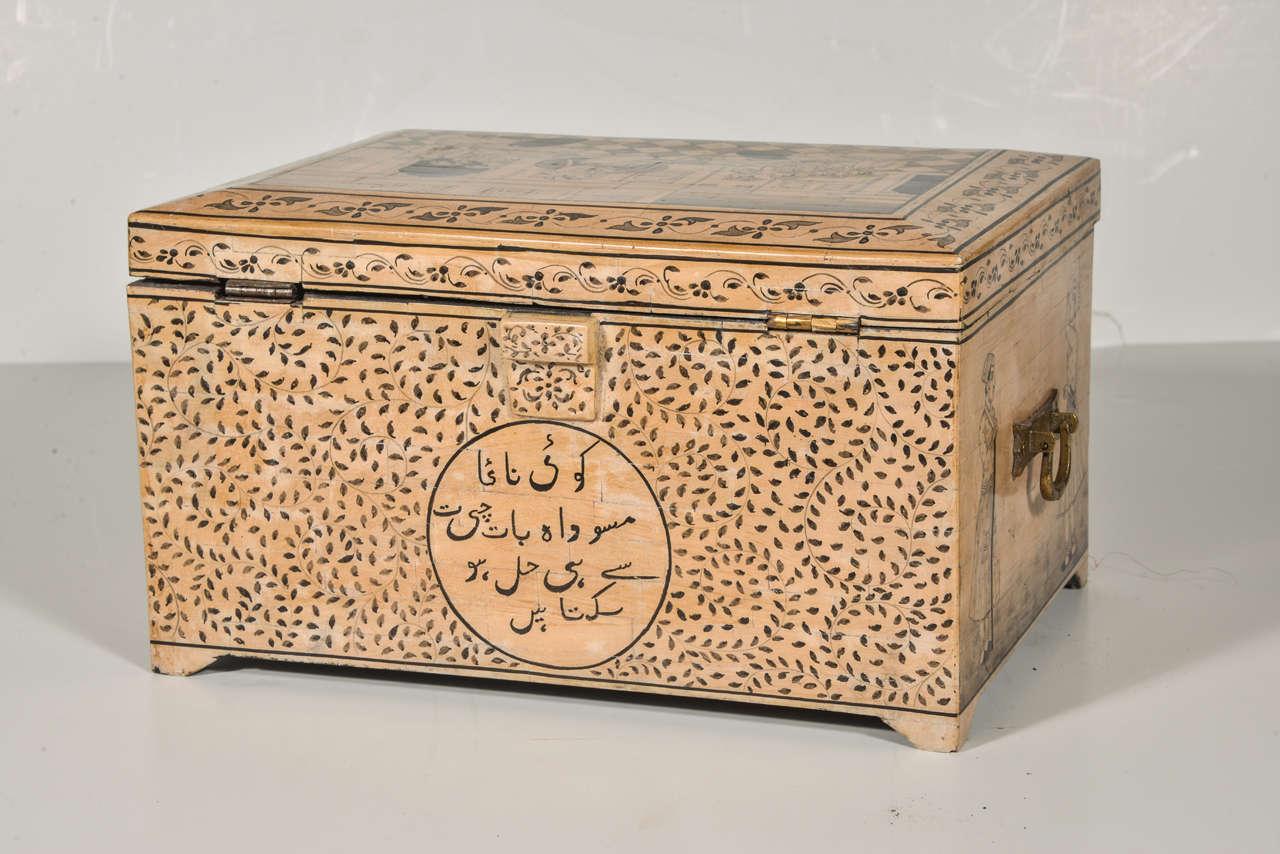 Camel Bone Box In Good Condition For Sale In Dallas, TX