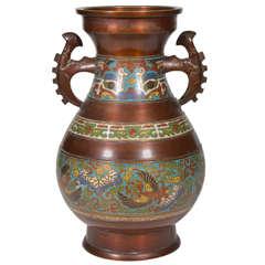 Bronze and Copper Champleve Vase