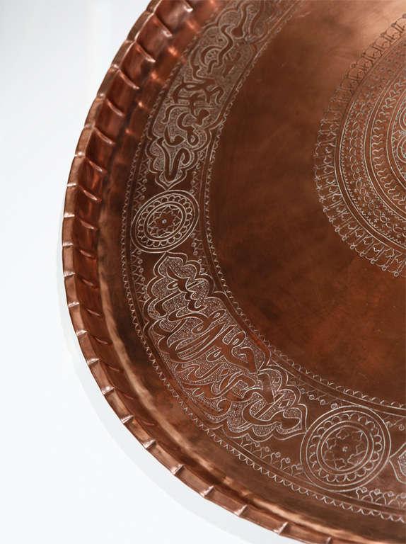 Persian Mameluke Copper Tray With Arabic Calligraphy