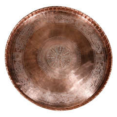 Persian Mameluke Copper Tray with Arabic Calligraphy Writing