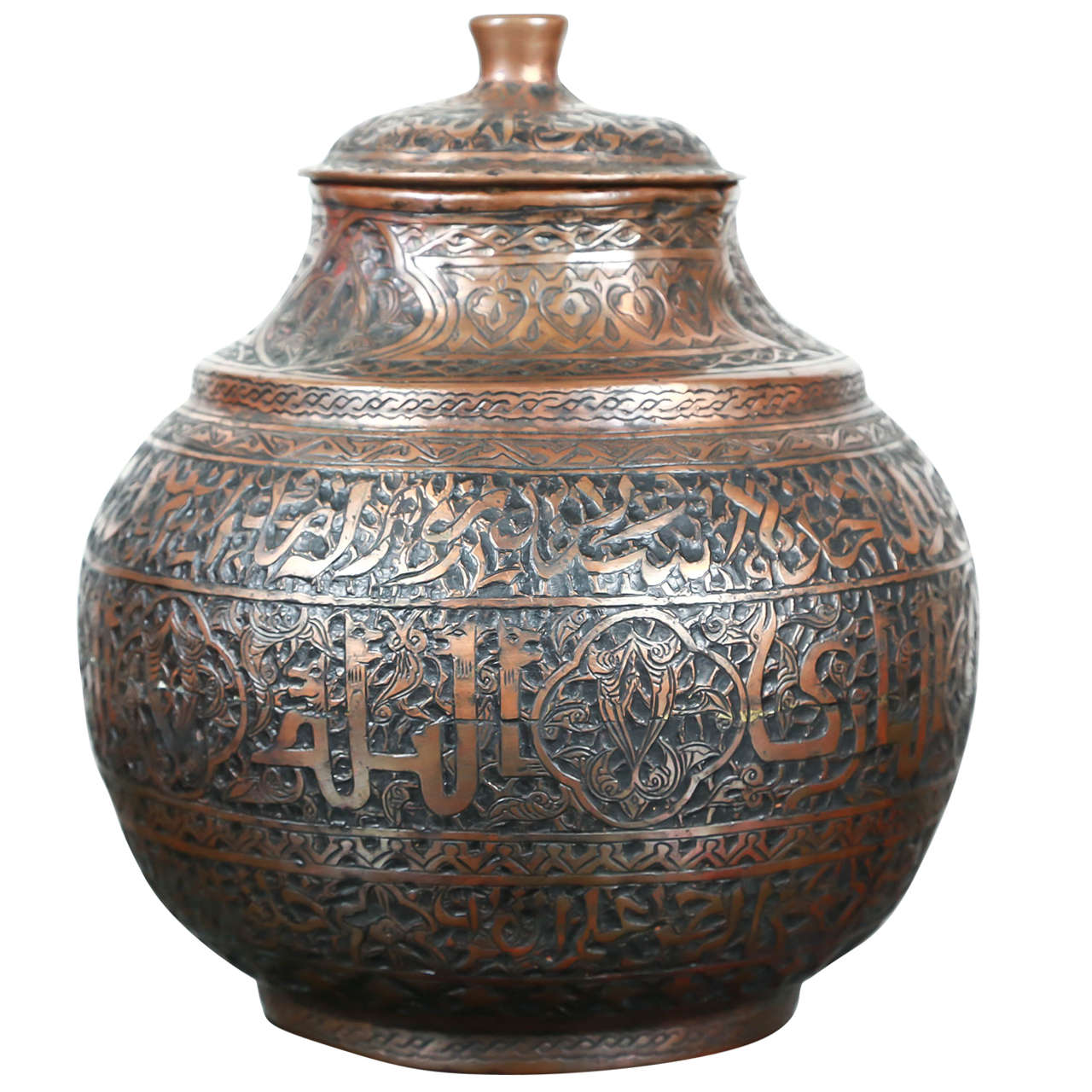Persian mameluke tinned copper jar with lid at 1stdibs persian mameluke tinned copper jar with lid for sale reviewsmspy