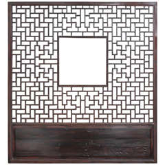 Lattice Screen Panel from China, Late 19th Century