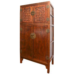 Late 18th Century Qing Dynasty Shanxi Carved Walnut Compound Cabinet