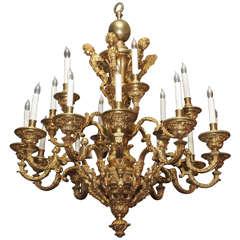 "Antique French 19th Century Ormolu Bronze ""Mazarin"" Louis XIV Style"
