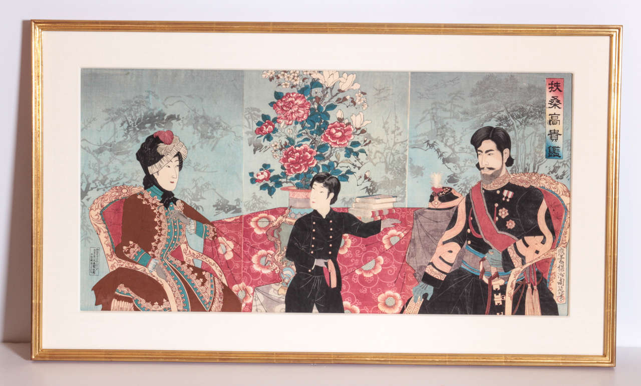 This iconic woodblock print by Chikanobu Toyohara (1838-1912), titled 'A Mirror of Japanese Nobility,' depicts Emperor Meiji, his consort, and the heir to the throne. It's reproduced in many books and scholarly journals (an impression is in the