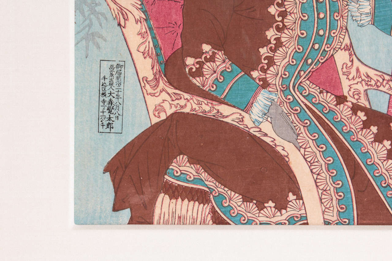Meiji Important Japanese Color Woodblock Triptych of the Imperial Family For Sale