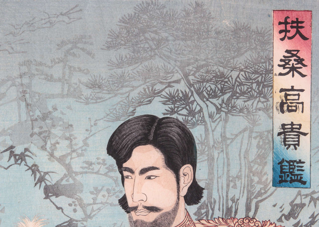 19th Century Important Japanese Color Woodblock Triptych of the Imperial Family For Sale